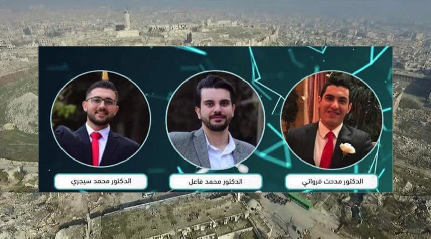 سوريا.. أطباء من حلب يتفوقون على نظرائهم في العالم