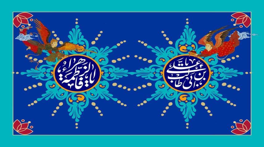 آخيتكم في الله.. بمناسبة عيد الغدير الاغر