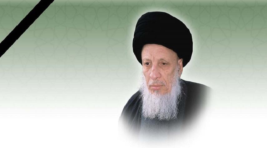 إيران تنعى المرجع الديني العراقي السيد محمد سعيد الحكيم