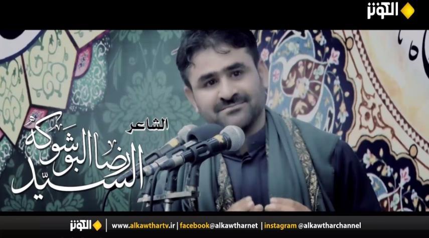 شجاعة الحسن{ع}.. قصيدة بحق الامام المجتبى