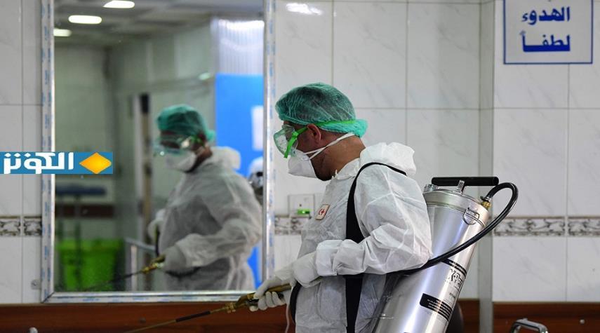 الصحة العراقية تعلن موقفاً وبائياً منخفض الإصابات