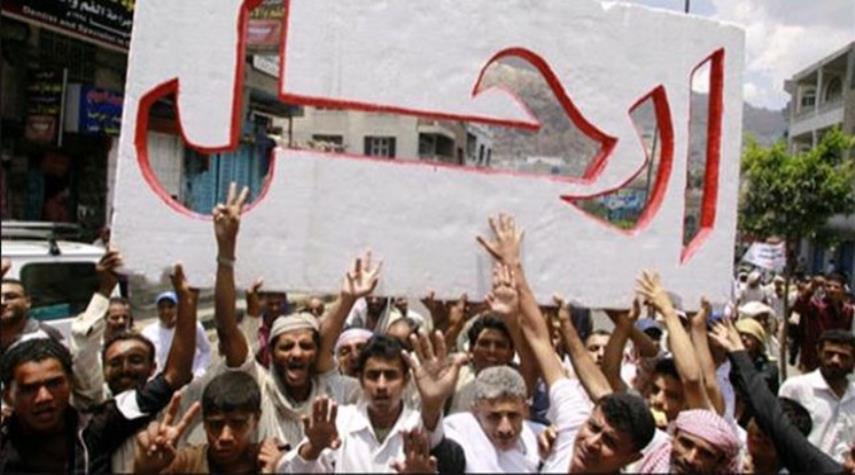 «خانههای ابراهیمی»؛ جنگ نرم آمریکا برای تغییر هویت جوانان یمن؟