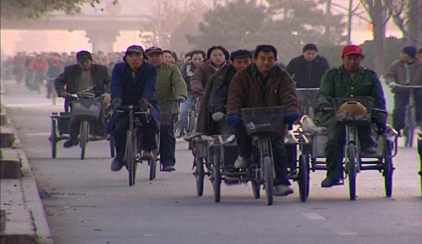 الصين شعب و حضارة
