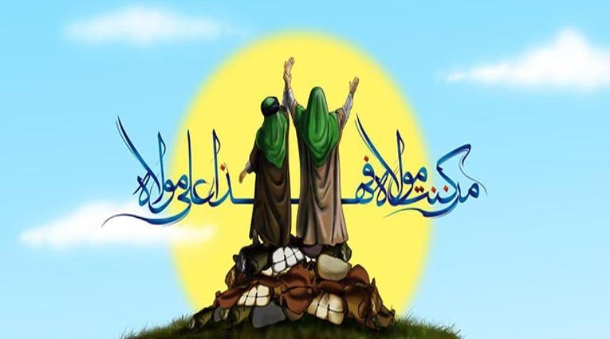 ماذا قال أمير المؤمنين علي(ع) عن الغدير في رسالته الى معاوية؟