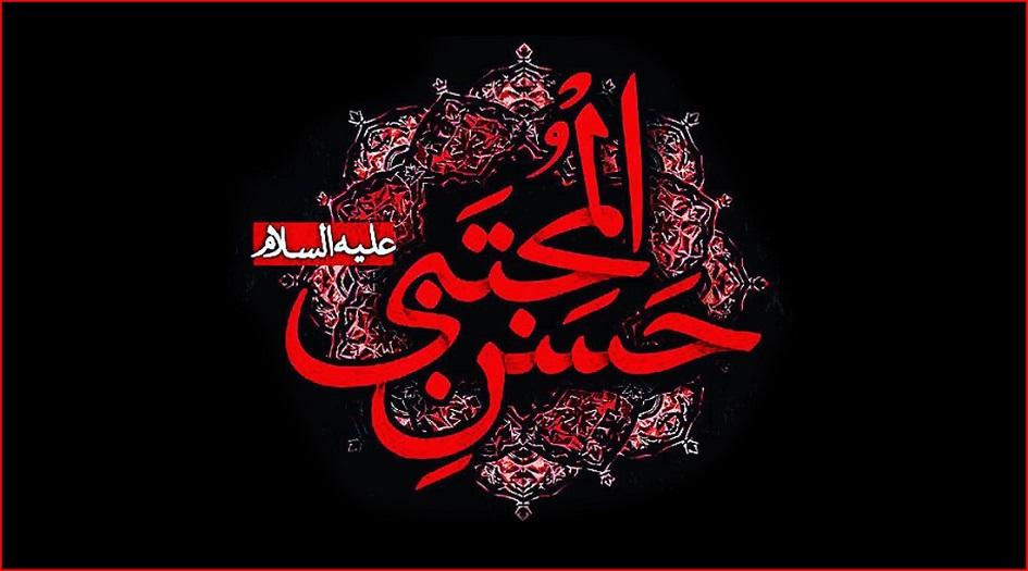 قبل استشهاده...وصية الامام الحسن المجتبى لاخيه الامام الحسين عليهما السلام