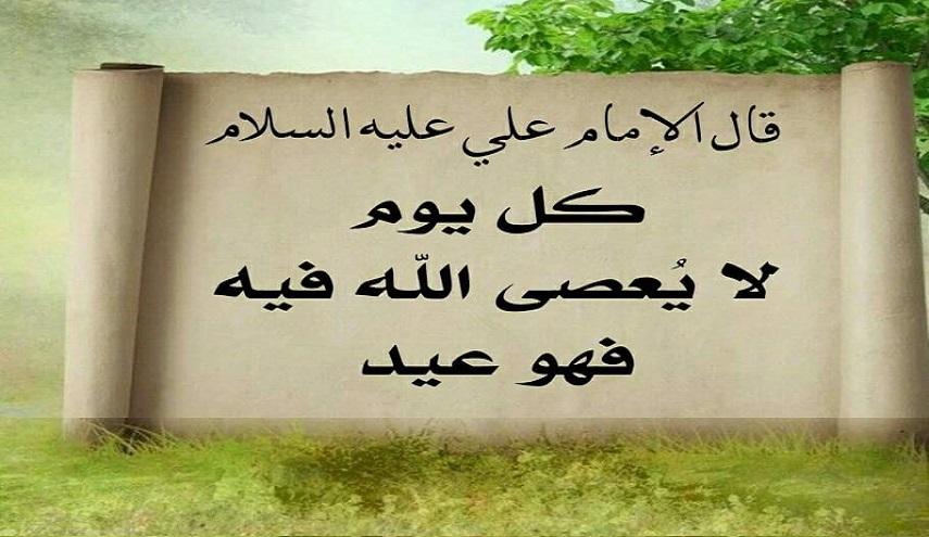 العيد .. (1) ما هو السلوك الصحيح في الاعياد الاسلامية ؟