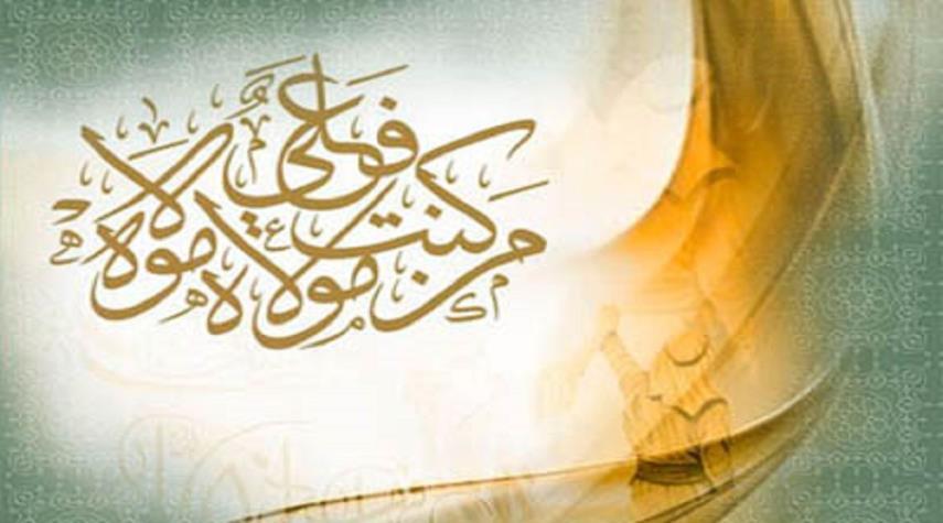 خطبة الغدير..خطبة النبي(ص) في يوم الغدير {1}