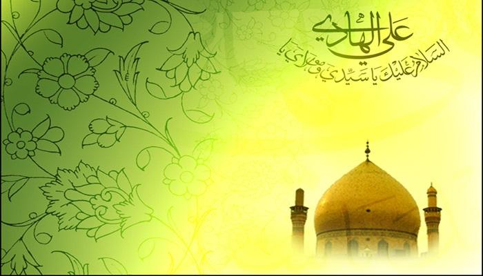 15 ذوالحجة.. ذكرى ولادة الإمام الهادي (ع)