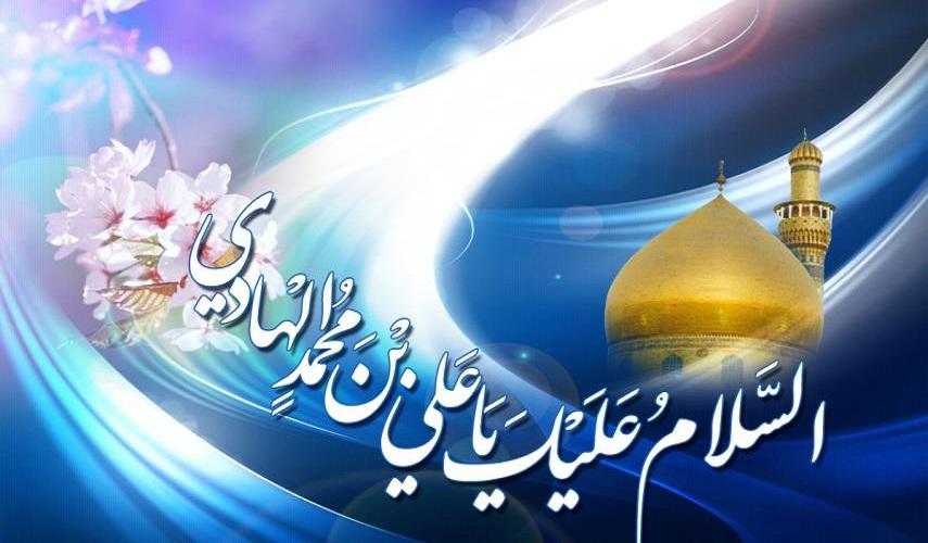 """قصيدة """"بــنـور عـلـيٍّ حـبـيب الـقـلوبْ"""" بذكرى ميلاد الإمام الهادي (ع)"""