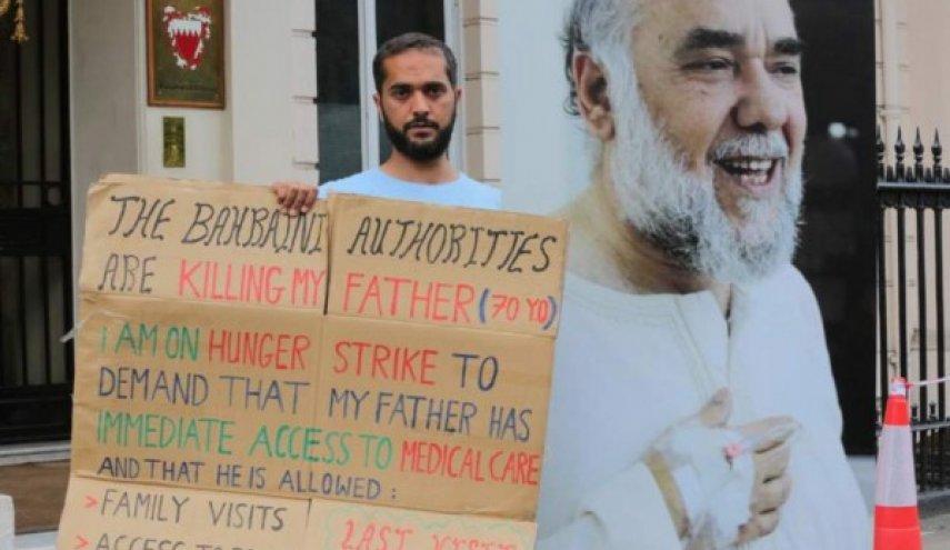 تدهور خطير في صحة زعيم حركة حق المعتقل