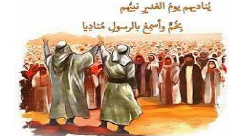 بيعة الغدير في الشعر العربي (1) حسان بن ثابت