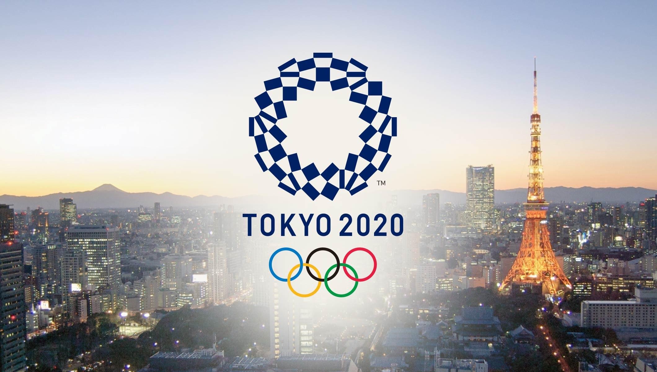 البرنامج الخاص لأولمبياد 2020