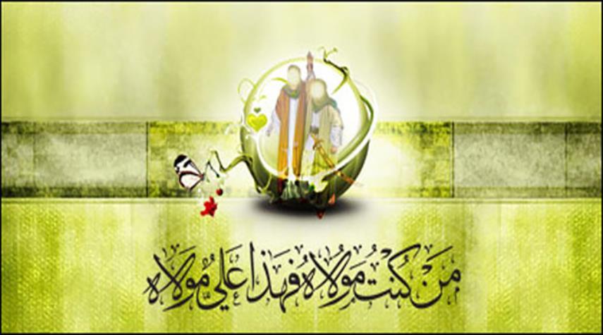 خطبة الغدير..خطبة النبي(ص) في يوم الغدير {3}