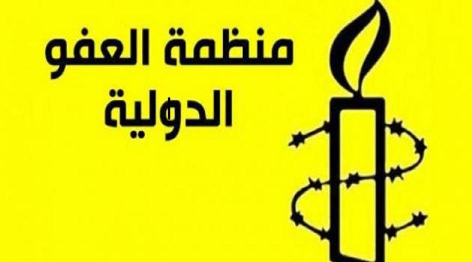 """""""العفو الدولية"""" تدعو الرئيس التونسي إلى """"التعهد باحترام حقوق الإنسان وحمايتها"""""""