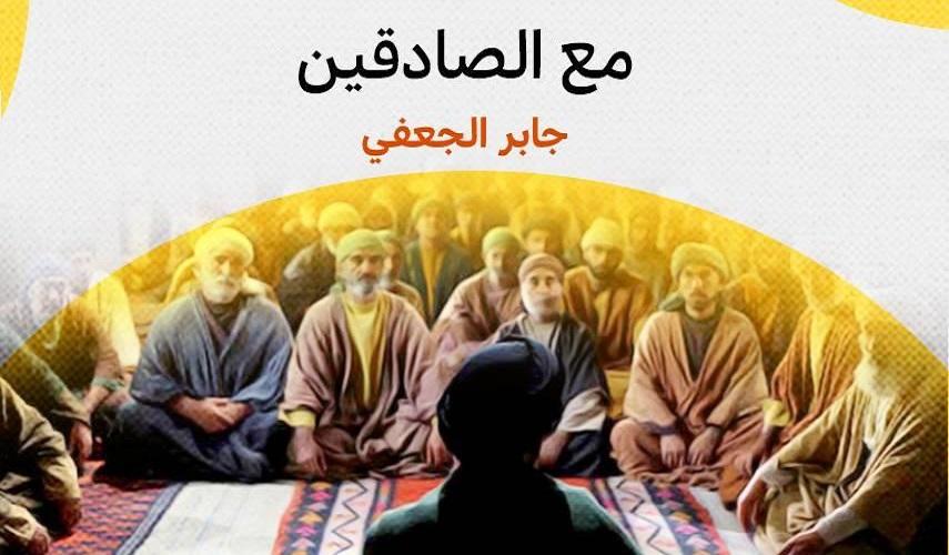 المعرفة والتوحيد.. في ذكرى استشهاد الامام السجاد (عليه السلام)