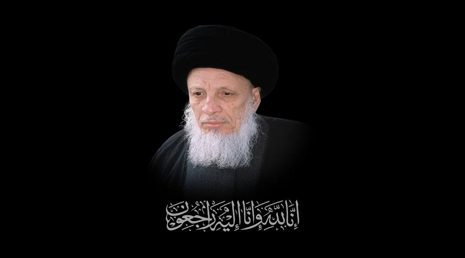 قائد الثورة الاسلامية يقيم مجلسا تأبينيا للمرجع الراحل محمد سعيد الحكيم