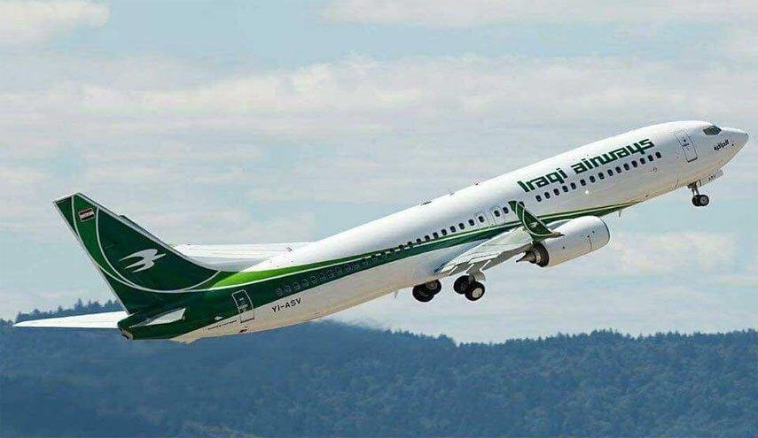 استئناف رحلات الخطوط الجوية العراقية إلى موسكو