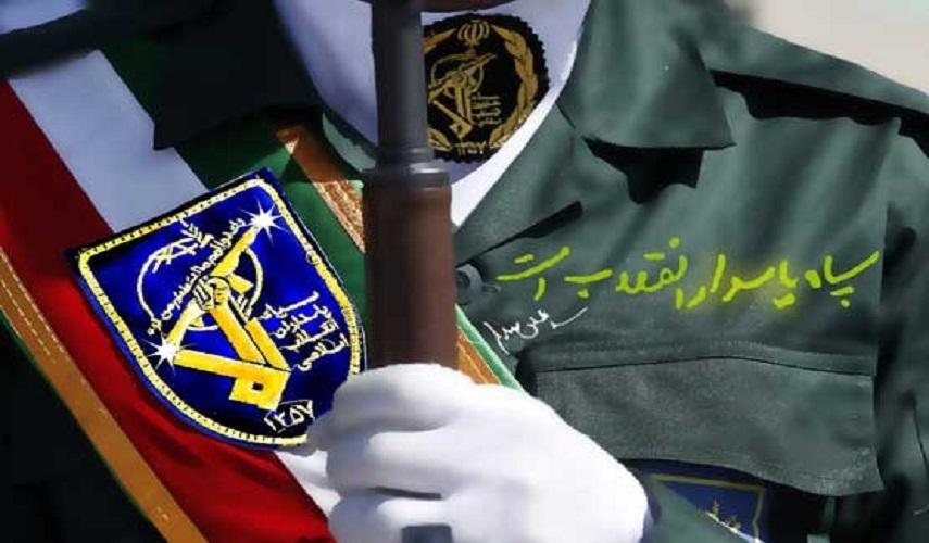 حرس الثورة الاسلامية يفكك عصابة لتهريب البشر في شمال غرب ايران