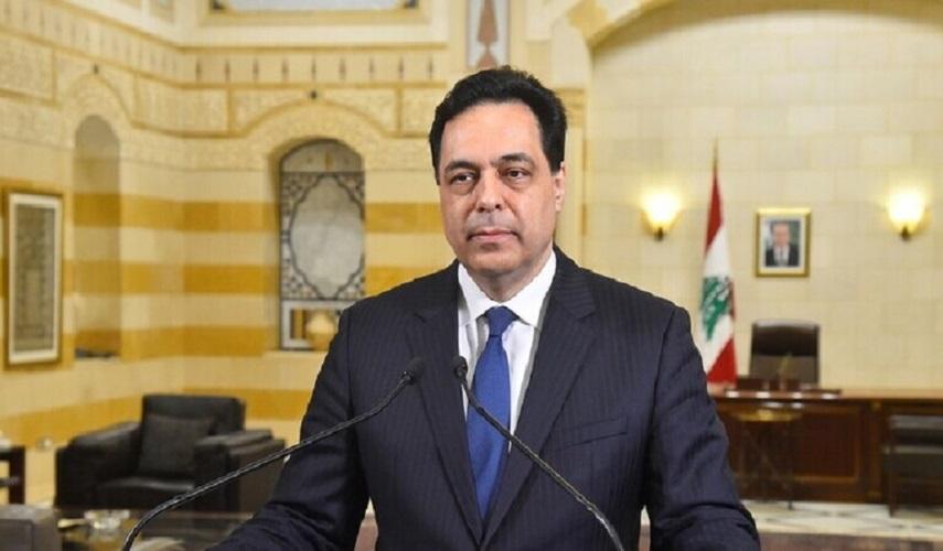 رغم أمر احضاره لجلسة استجواب بانفجار مرفأ بيروت .. دياب يغادر لبنان
