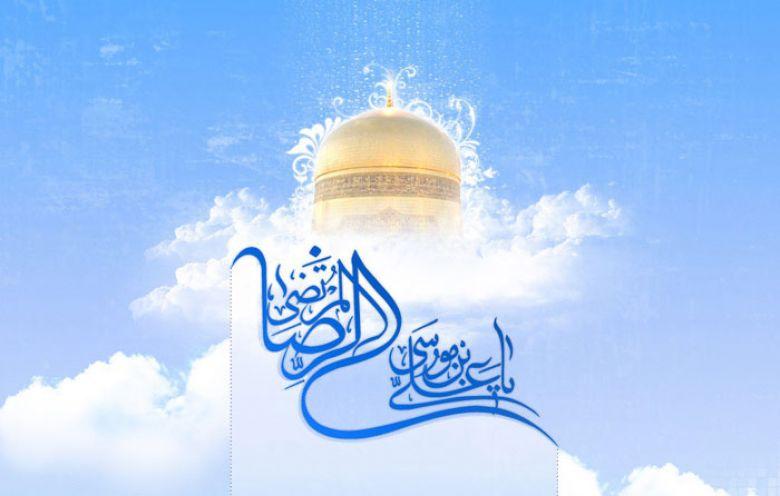 قال الإمام الرضا(ع): ثلاث من سنن المرسلين :...