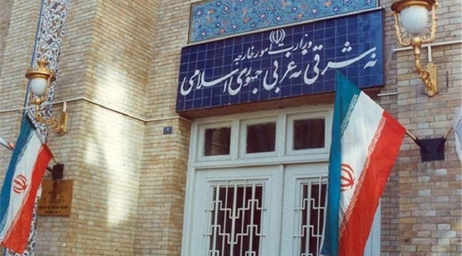 الخارجية الايرانية تصدر بياناً هاماً حول نقل زوار الاربعين الى العراق