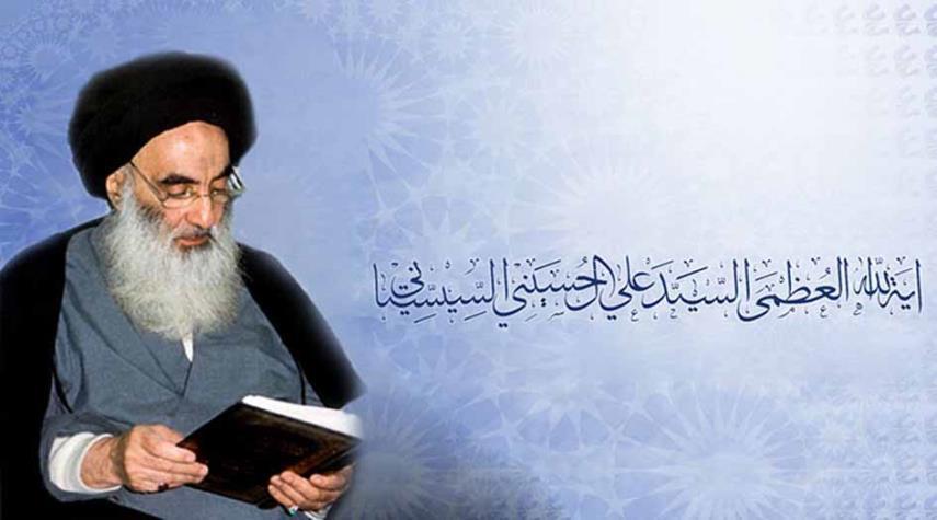 السيد السيستاني يجيب.. ما الفرق بين المسجد والحسينية؟
