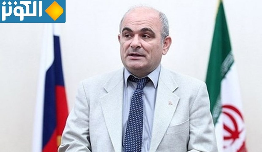 السفير الروسي: عضوية ايران الدائمة في منظمة شنغهاي نجاح لسياسة ايران الخارجية