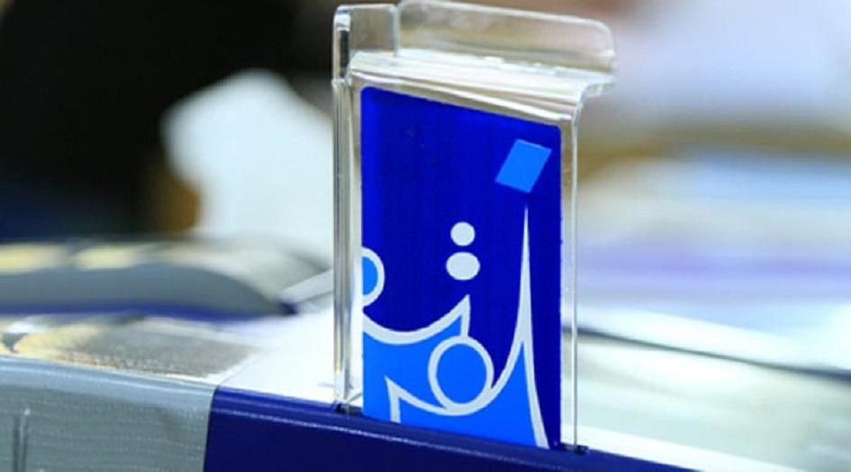 العراق... مفوضية الانتخابات تحدد موعد انتهاء الحملة الدعائية للمرشحين+ وثيقة