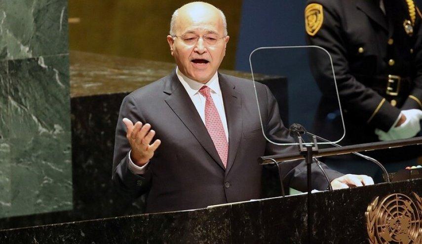 الرئيس العراقي: الانتخابات المقبلة مصيرية ومكافحة الفساد معركة وطنية