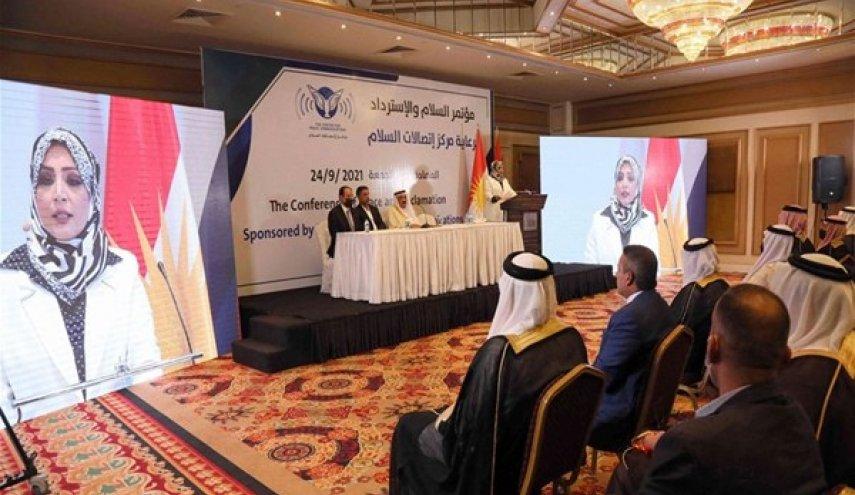 العراق.. صدور مذكرات قبض بحق المشاركين في مؤتمر