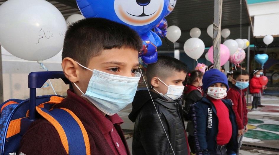 الصحة العراقية تحسم آلية دوام العام الدراسي الجديد