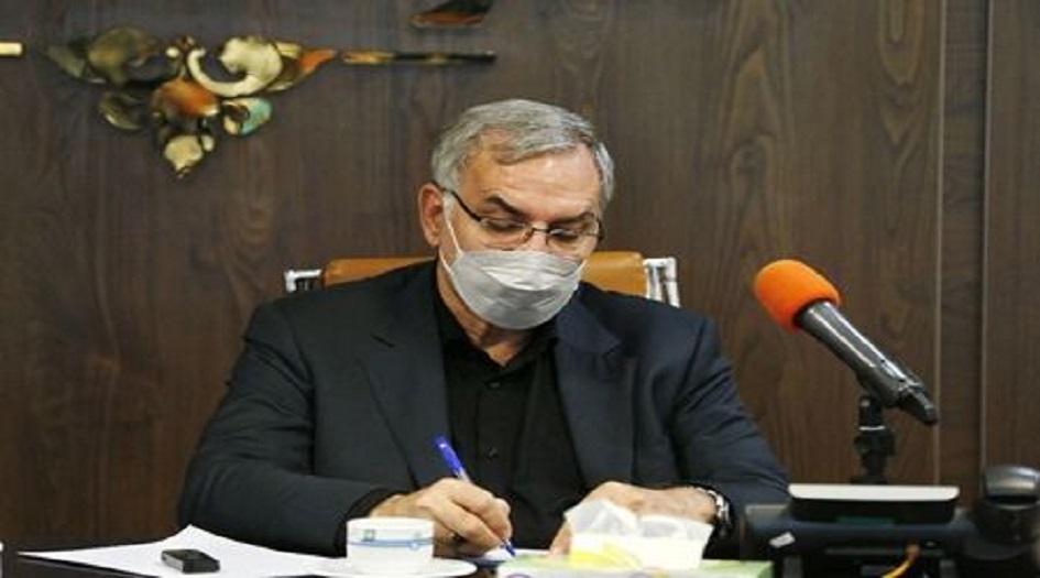 الصحة الايرانية:  تطعيم70بالمائة من المواطنين ضد كورونا خلال الأسبوعين المقبلين