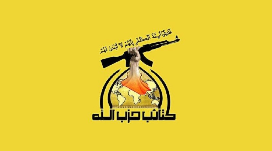 العراق.. كتائب حزب الله تحي الصيحات الحسينية التي رفضت كل انواع التطبيع مع الصهاينة