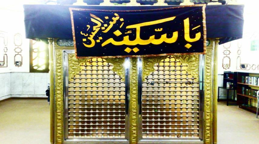 5 ربيع الأول.. وفاة السيدة سكينة بنت الإمام الحسين (ع)