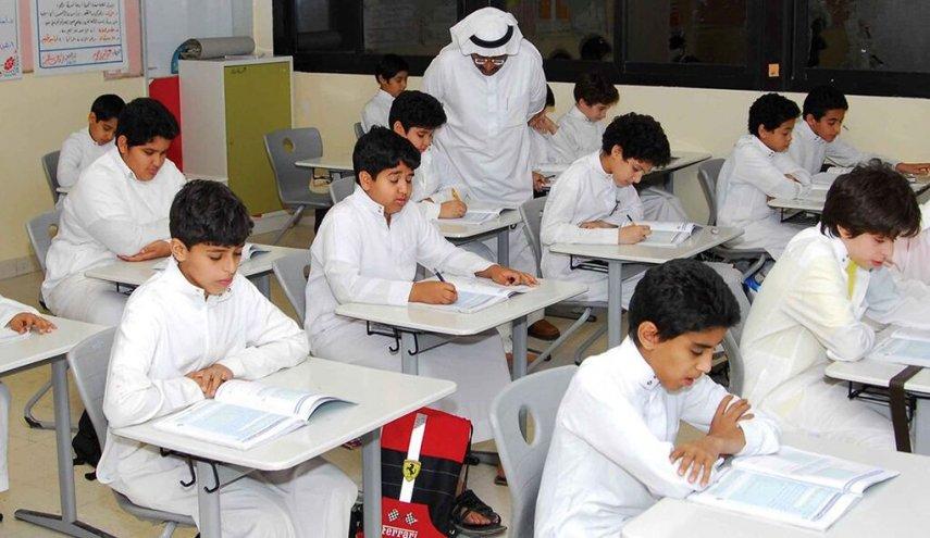 السعودية تحسم الأمر بشأن الطلاب غير المطعمين