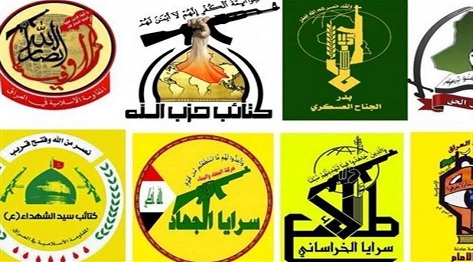 بيان من هيئة المقاومة العراقية بشأن نتائج الانتخابات