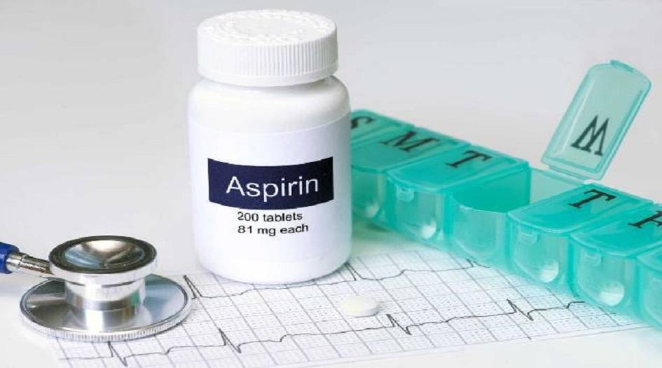 لكبار السن.. توقفوا عن استخدام الأسبرين