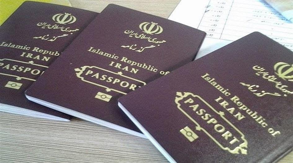 الغاء  تأشيرة السفر بين ايران والعراق