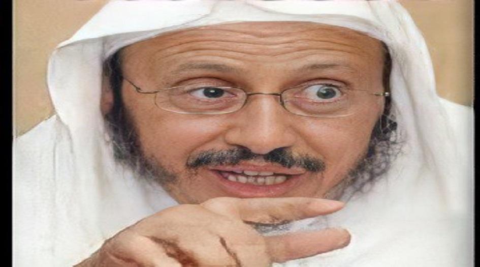 وفاة الداعية السعودي موسى القرني بعد اعتقاله 14 عاماً