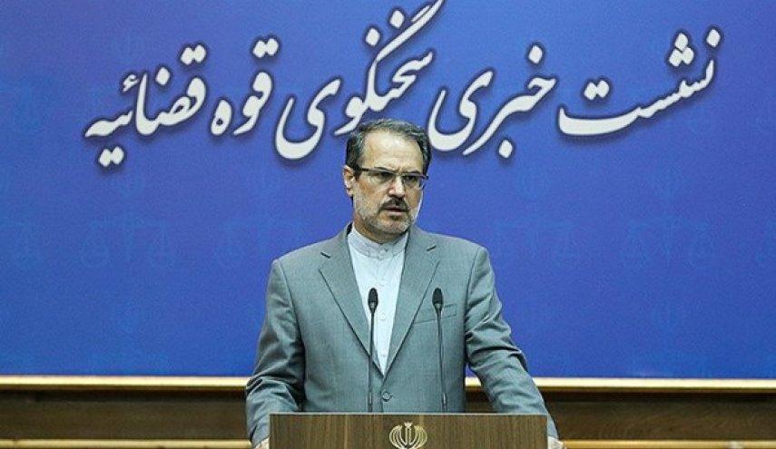 القضاء الايراني: اغتيال علمائنا النوويين جرى بدعم مباشر من اميركا