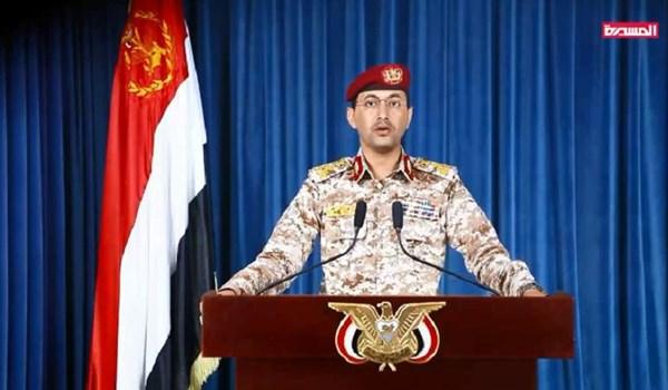"""""""فجر الانتصار"""": أهميتها العسكرية وتأثيرها على مسار الحرب في اليمن"""