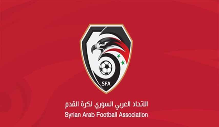 رسميا.. استقالة رئيس اتحاد الكرة السوري